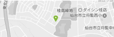 Head Office / 本社 / 仙台オフィス